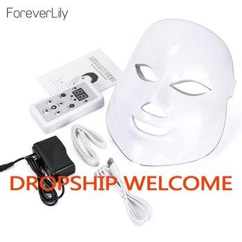 Led Mask Photon Electric LED Facial Mask 7 Colors Led with Neck Skin Rejuvenation Anti Wrinkle Acne Photon Therapy Salon tool