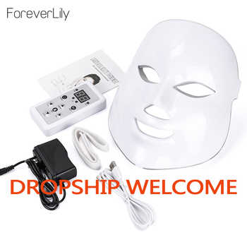 Led Mask Photon Electric LED Facial Mask 7 Colors Led with Neck Skin Rejuvenation Anti Wrinkle Acne Photon Therapy Salon tool - DISCOUNT ITEM  33 OFF Beauty & Health