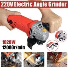 Meuleuse d'angle électrique 820W 12000r/min, outil électrique multifonctionnel, meuleuse polisseuse de coupe 100mm, Machine à polir