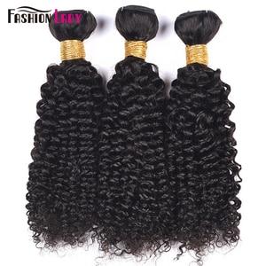 Image 2 - Fashion Lady Pre colored Brazilian Kinky Curly Bundles Hair Weave Human Hair Bundles Natural Color 3/4 Pieces Curly hair Bundl