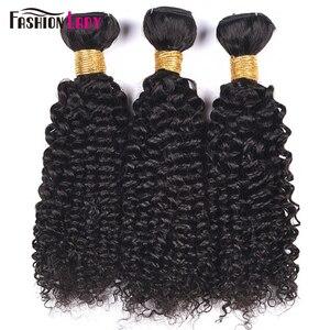 Image 2 - Mode Dame Pre farbige Brasilianische Haarwebart Bundles Verworrene Wellung Bundles 3 stücke Menschliches Haar Weben Natürliche Farbe Nicht  remy