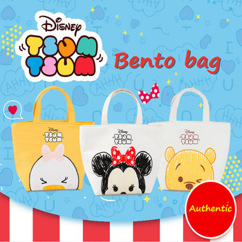 Disney Cartoon children Minnie Student thermos Bag Box Shoulder Messenger Picnic bag Pack Lunch Bento Storage box kid фото