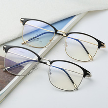 Prescription Glasses Women Anti Blue Light Fashion Metal Glass Frame очки для зрения