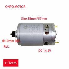 Электродвигатель постоянного тока rs550 11 зубьев 96 в 108 В