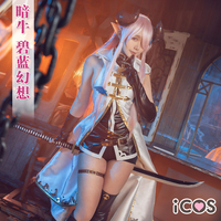 New Anime Granblue Fantasy MAO Cosplay Costume Women Halloween Cos Sexy Outfit H