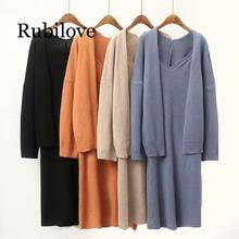 Rubilove 2019 New Autumn Winter Women Knitted Dress Sweater Slip Knit Cardigan 2 Piece Set