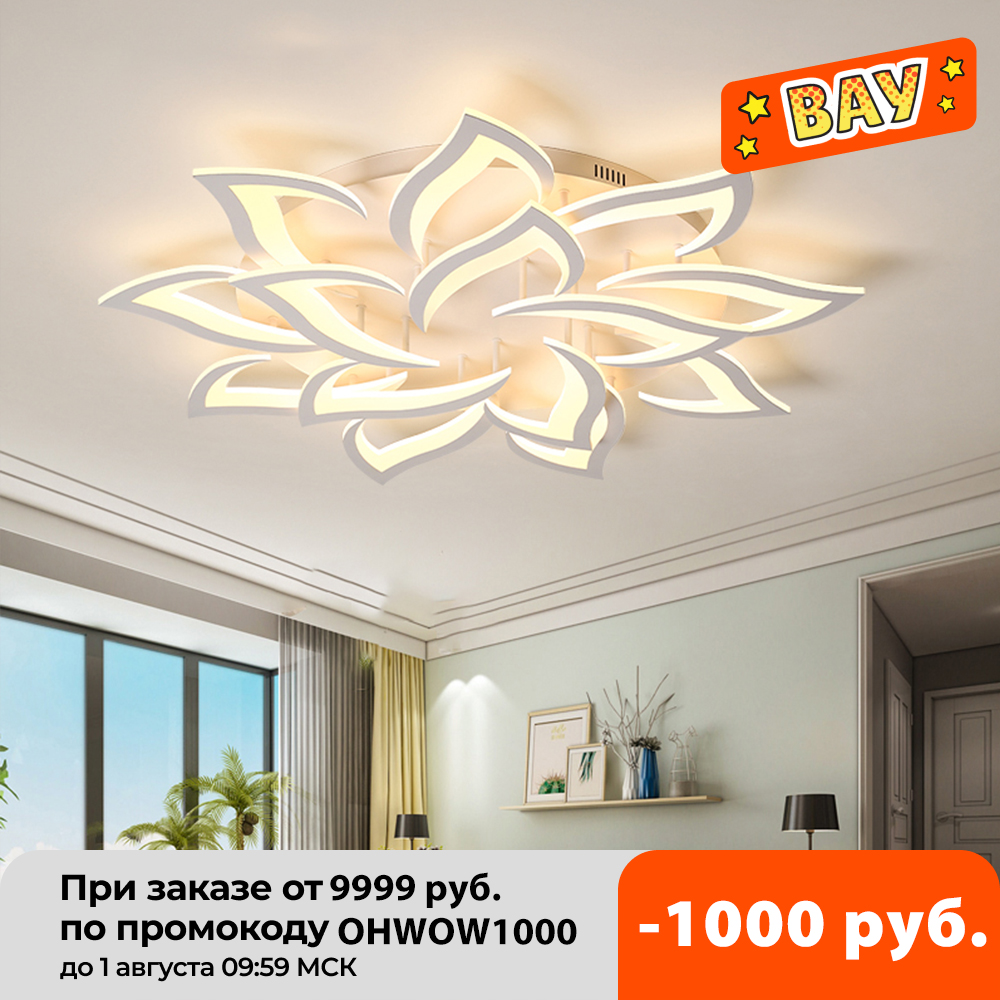 IRALAN modern led ceiling lights for living room kitchen bedroom kids' room dimmable lamp art deco fixture with remote control Ceiling Lights  - AliExpress