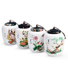 Ceramic  tea box storage ceramic jar puer container canister caddy D132