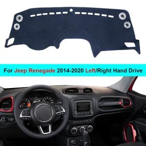 For Jeep Renegade 2014 - 2019 2020 LHD RHD Rug 2 Layers Car Dashboard Cover Carpet Cape Shade Pad Carpet Dashmat Sun Shade Pad(China)