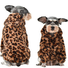 Теплая плюшевая Одежда для собак одежда бульдогов чихуахуа мопса