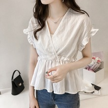 Women Summer Short Sleeve Shirt Casual Ruffles Striped Blouse V-Neck Tops