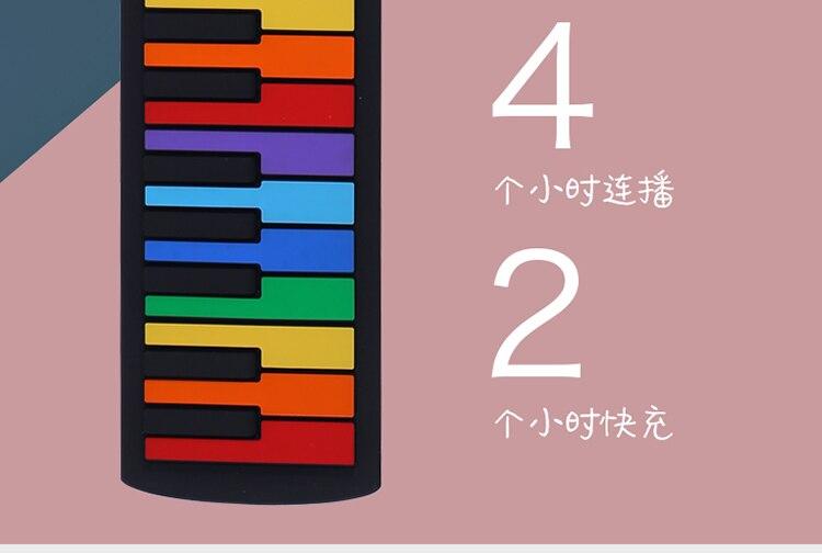 Arco-íris piano eletrônico 49-chave iniciantes crianças sustentáveis
