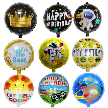 New 18 inch round astronaut rocket balloon gold crown aluminum smiley film balloon children birthday party ball praise balloon image