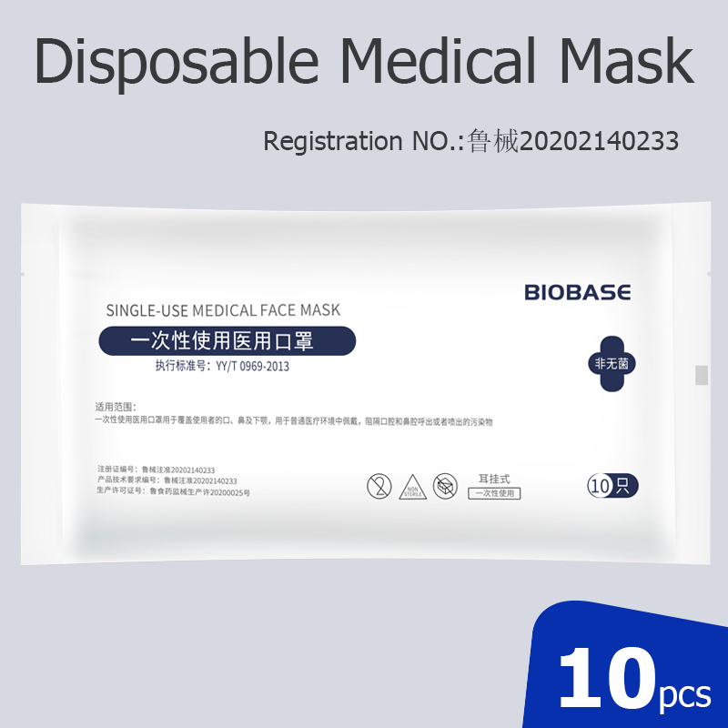 10pcs/lot BIOBASE Disposable Medical Mask Anti Germ Pollution Dustproof Meltblown Single Use Medical Masks For Doctor Nurse