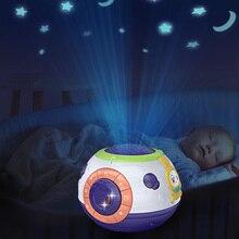 Со звездным небом ночным пейзажем Светильник проектор детский Ночной Светильник проектор для маленьких детей сна Игрушка-проектор елочных игрушек для детей