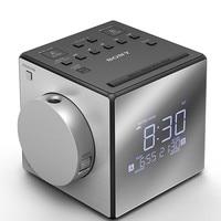Laser Projection Alarm Clock Radio ICF C1T Electronic Alarm Clock