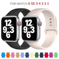 Correa de silicona para Apple Watch, correa de reloj inteligente de 44mm, 40mm, 42mm, 38mm, 40 44 y 42mm, iWatch 3 4 5 6 se
