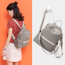 Oxford Cloth Shoulder Bag Backpack Women's Bag 2019 Fashion Canvas Travel Backpack Waterproof and anti-theft fashion backpack