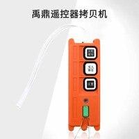 Industriale Telecomando Senza Fili Macchina Copiatrice F21/F23/F24 Gru Maniglia Copiatrice|Strumenti e accessori di sollevamento|Attrezzi -