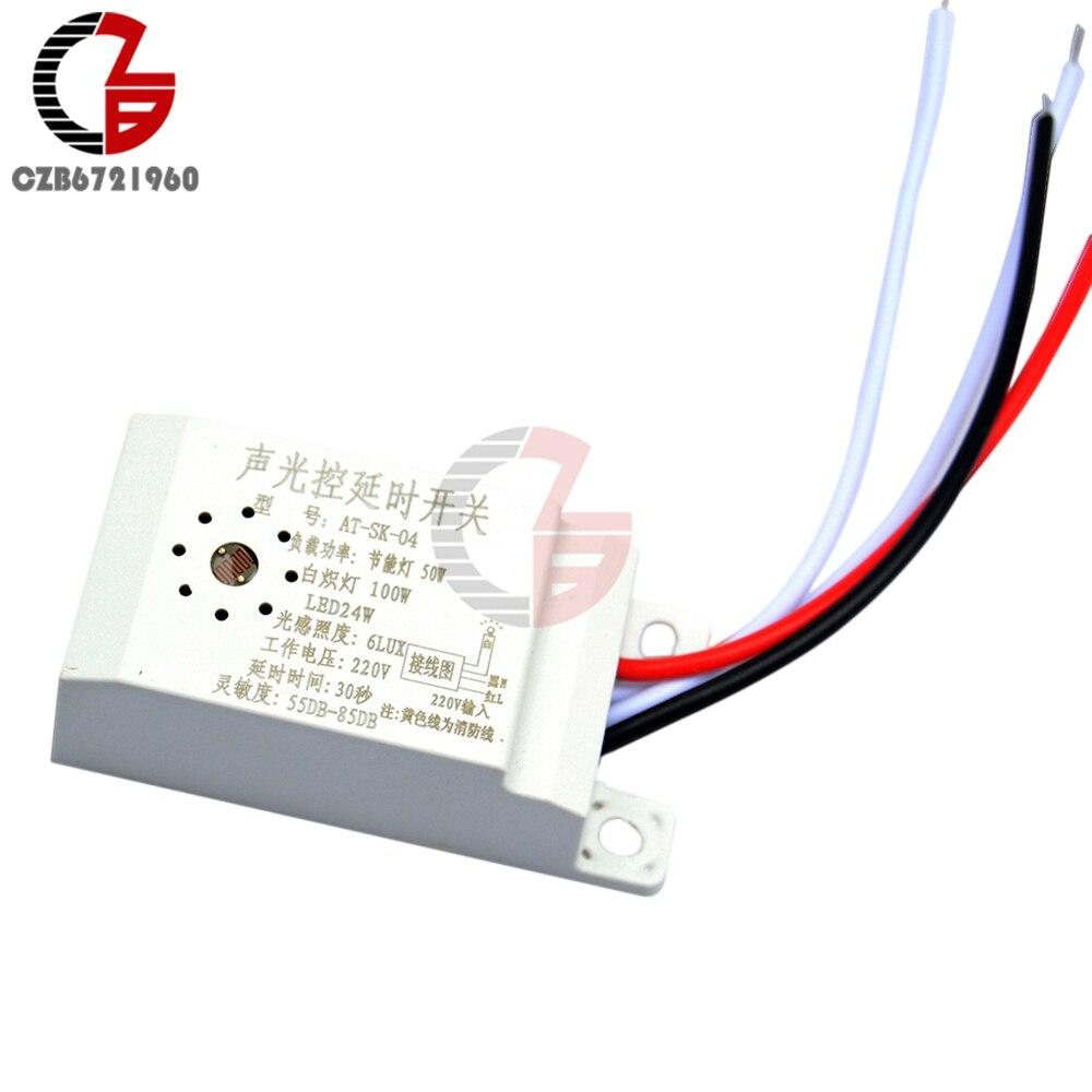 Otomatik otomatik açık kapalı ses ses kontrol sensörü anahtarı 220V Photoswitch fotoelektrik ışık anahtarı için güneş lambası sokak lambası