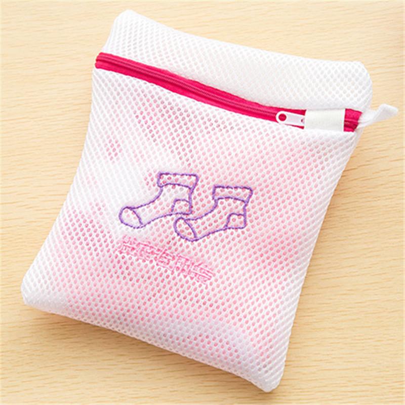 TTLIFE Double Layer Zippered Mesh Laundry Bag Basket Sock Underwear Protecting Washing Lingerie Wash Thickened Laundry Bra Bags in Laundry Bags Baskets from Home Garden