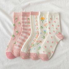 日本の原宿スタイルかわいい女性の靴下綿イチゴとフラワーおかしいとピンク靴下女性121702