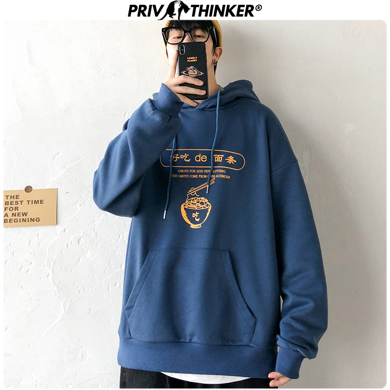 Privathinker Mens Funny Print Spring Hoodies Men 2020 Fashion Harajuku Hooded Sweatshirt Male Collage Streetwear Clothes 5XL