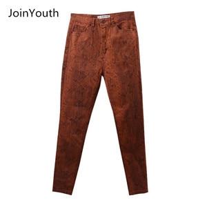 Image 4 - Joinyouth女性のスネークプリント鉛筆パターンパンツ女性ハイウエストスキストレッチ秋冬弾性女性のズボン