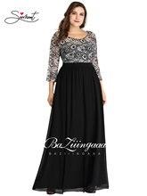 Новое Элегантное женское вечернее платье большого размера облегающее