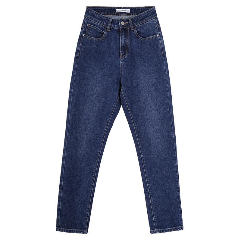LEIJIJESNS New Arrival Dark Blue Low Elastic Waist Loose Harem Jeans Plus Size Women Jeans Classic Casual Loose Women Jeans 9092