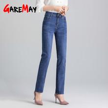 2020 dżinsy damskie sprane dżinsy proste spodnie elastyczna kieszeń duże rozmiary dżinsy damskie Stretch dżinsy dla mamy kobieta wysokiej talii duży rozmiar tanie tanio COTTON Pełnej długości W każdym wieku 35-45 lat A-P0223 Streetwear Zmiękczania Zipper fly Kieszenie REGULAR Light Blue