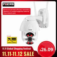 FUERS 1080P Outdoor PTZ IP Kamera Cctv Speed Dome Kamera Überwachung WIFI Cloud Lagerung Nachtsicht Motion Erkennung