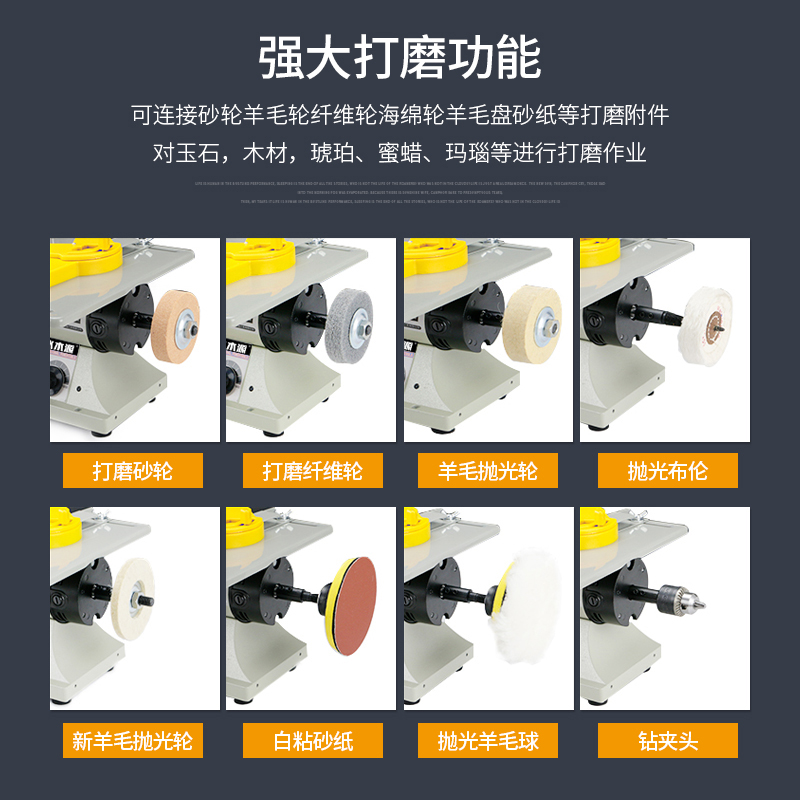 Jade Schneiden Maschine Kleine Tabelle Mühle Einstellbare Geschwindigkeit Mini Polieren Maschine Für Schmuck Motor Werkzeug Drehmaschine Bench Grinder Kit