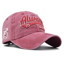 Бейсболка topдыня Always 75, хлопковая кепка с регулируемыми буквами и вышивкой, темно желтая, черная, белая