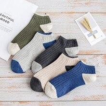 1 пара, мужские хлопковые короткие носки для мужчин, деловые повседневные однотонные короткие мужские носки, носки-тапочки европейские размеры 40-44, Meias