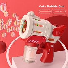 Stylish Bubble Machine Bubble Maker Gun Shape Continuous Stream Bubble Machine Automatic Indoor Outdoor Bubble Machine For Kids