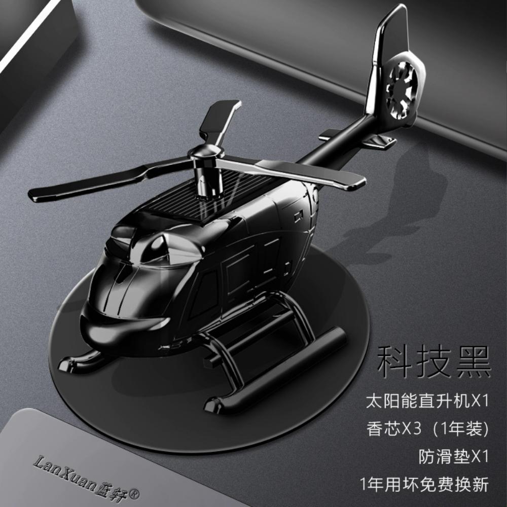 brinquedo solar da decoracao helicoptero para 01
