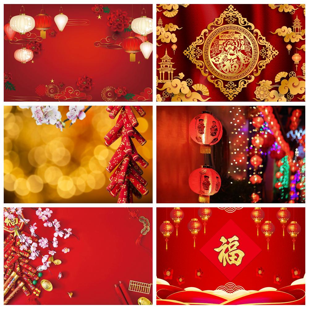 Fotografia pano de fundo feliz ano novo chinês ano de rato lanterna flor vermelho festa decoração foto fundo photocall photo studio