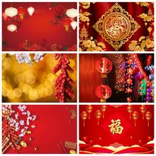 Фон для фотосъемки с новым годом китайский год Ox фонарь цветок красные вечерние декорации Фото фон фотосессия Фотостудия