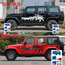 Car Sticker For JEEP Wrangler Body Appearance Sticker Modified Wrangler Personality Poison Spider Film Sticker джинсы wrangler wrangler wr224emapfb7