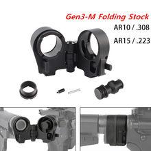 Adaptador trasero plegable, anillo de tuerca + tuerca, adaptador táctico AR plegable para AR-15 y AR-10, conjunto para Rifle, Ups, accesorios de caza