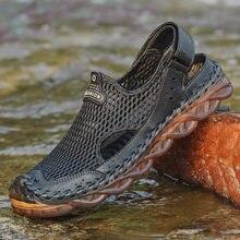 Мужские Нескользящие кроссовки дышащие для восхождения и рыбалки