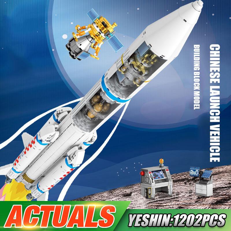 Yeshin 203307  The Long March 5 Launch Vehicle Model