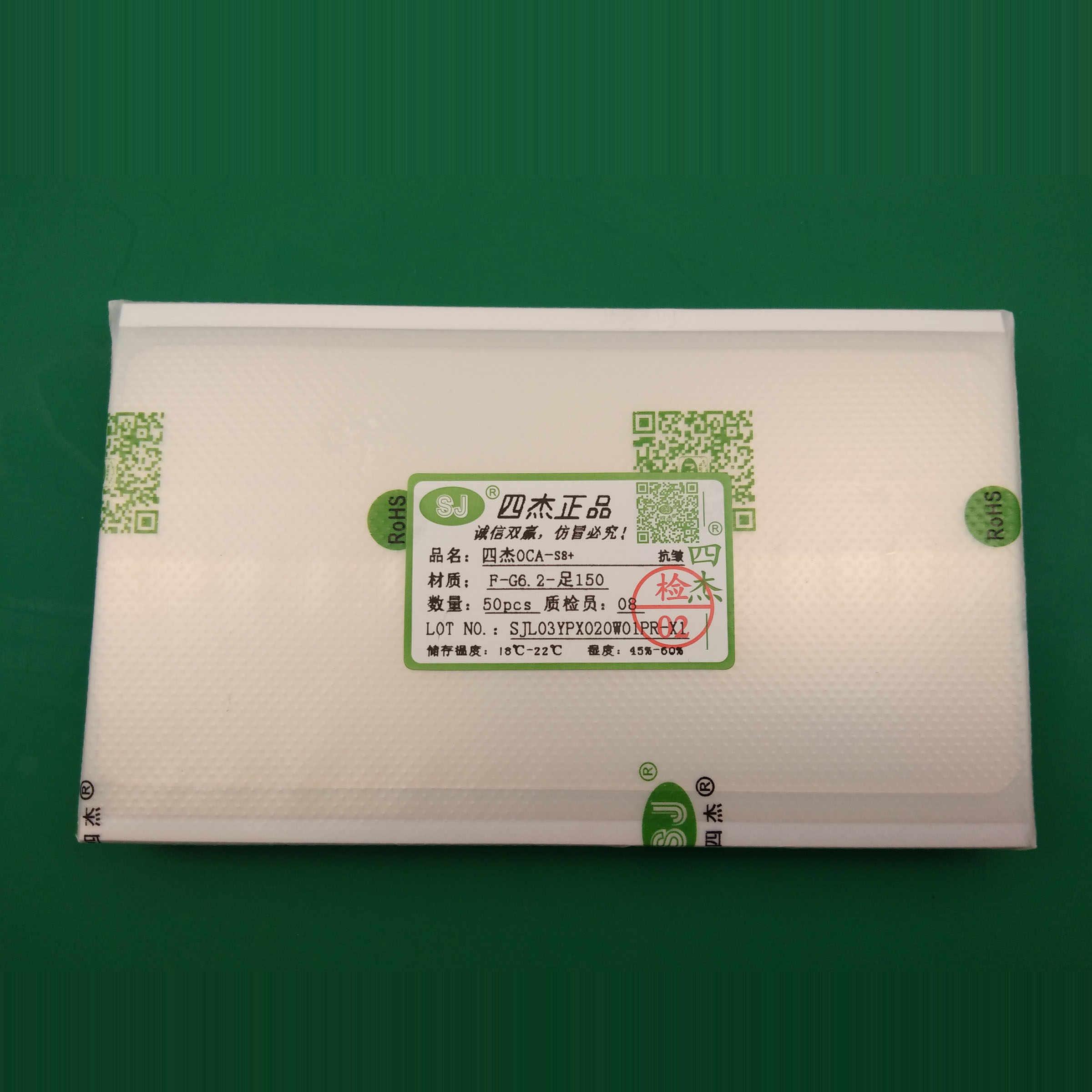 10 шт. 250um OCA Оптический прозрачный клей для iPhone X XS XR MAX 5 4s 6 6s 7 8 plus сенсорный экран