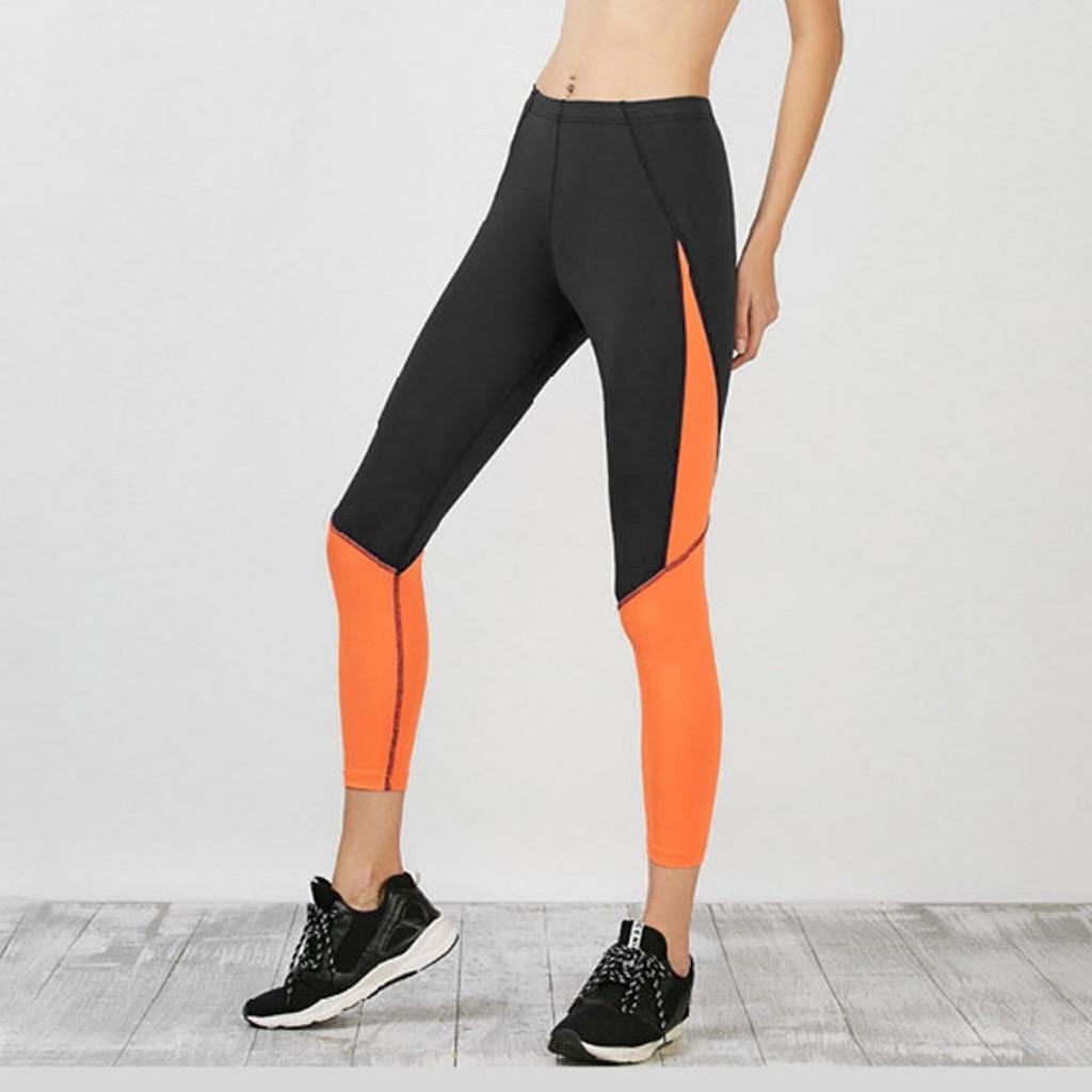Sport Leggings Women's Colour-Coloured Stitching Fitness Running Leggings Nine-minute Pants