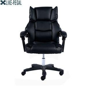 Image 4 - כמו ריגל WCG משחקי ארגונומי כיסא מחשב עוגן בית קפה משחקים תחרותי מושב משלוח חינם ריהוט כורסא
