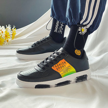 Fashion Men's Casual Shoes High Quality