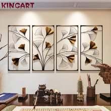 Металлический Настенный декор для гостиной 3d художественный