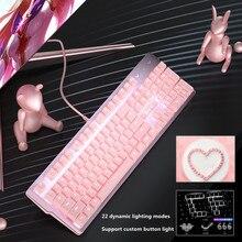 새로운 girly pink gaming 기계식 유선 키보드 104 키 USB 인터페이스 흰색 백라이트는 게이머 PC 노트북에 적합합니다.