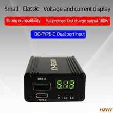 Φ qc40 qc30 type c 100w подходит для быстрой зарядки scp / fcp